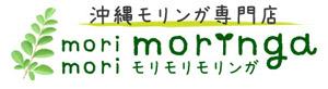沖縄モリンガ専門店│モリモリモリンガ